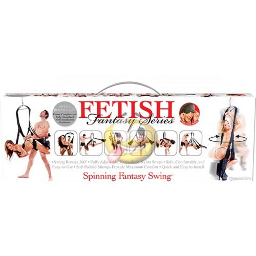 fetish-fantasy-spinning-fantasy-swing_4-500×500